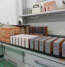 Laboratorio de materiales cerámicos y durabilidad
